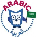 Eulingual arabic owl