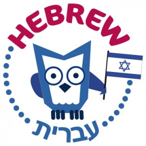 HEBREW 23 APR