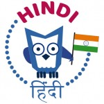 Hindi Eulingual Owl