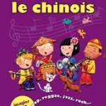 chante et decouvre chinois