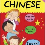 Hide and Speak Chinese